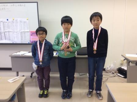 12小学生A入賞者