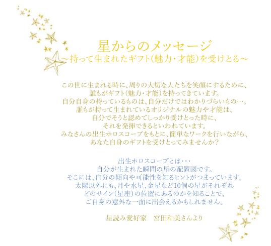 cocoiroboshi20160922-1.jpg
