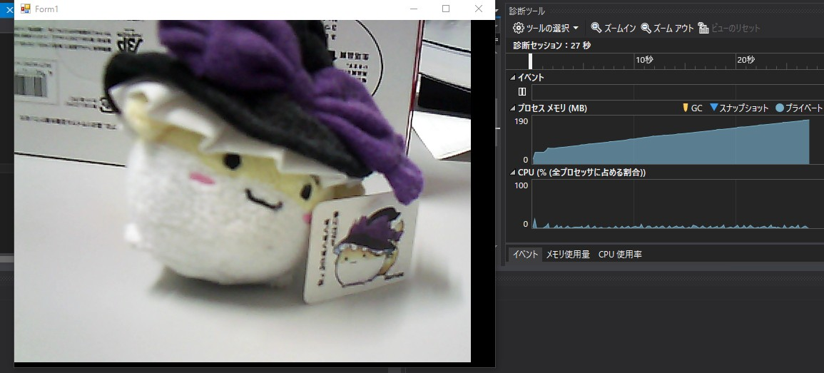 20160726_opencvcam1.jpg