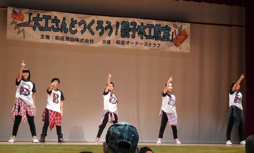 ダンス教室1