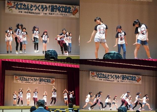 ダンス教室2 最新