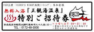 20160416-01.jpg