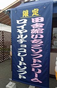 20160702-10.jpg