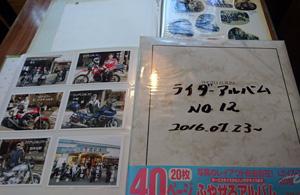20160809-03.jpg