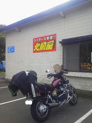 20160909-01.jpg