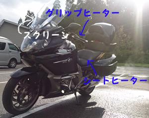 20161023-02.jpg