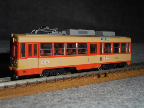 DSCN3352.jpg