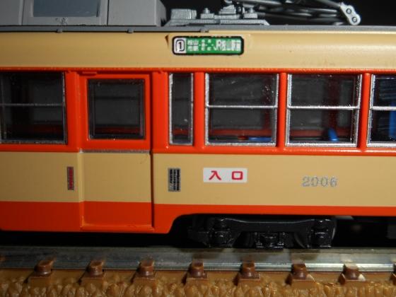 DSCN3355.jpg