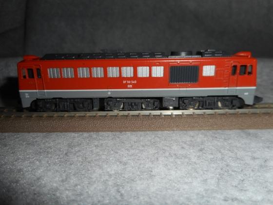 DSCN4763.jpg