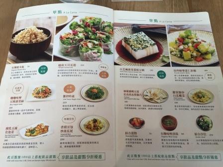 元禾食堂 (2)
