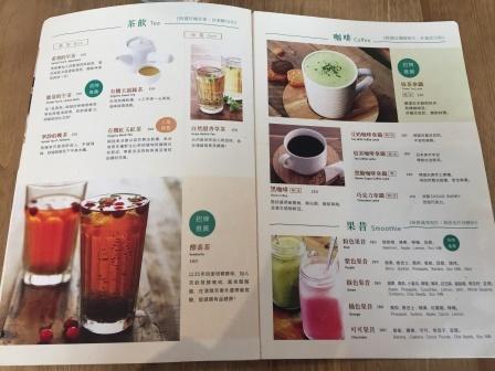 元禾食堂 (3)