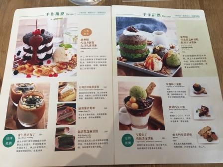 元禾食堂 (4)