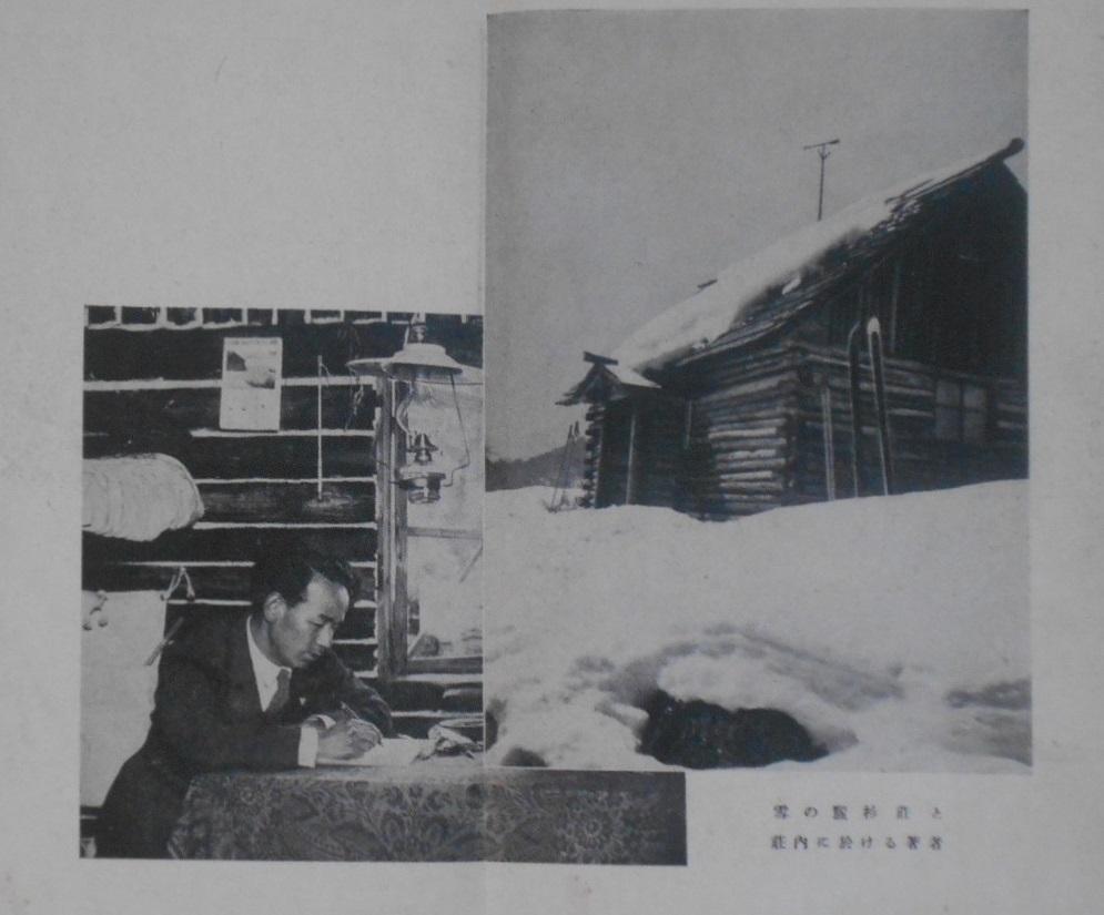 3 京都北山と丹波高原のグラビア