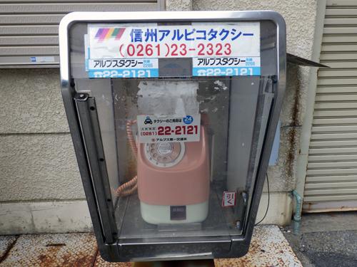 高瀬ダム公衆電話