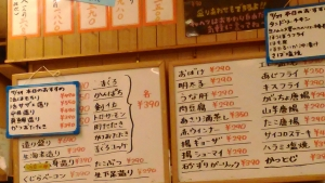 P_20160729_161003.jpg