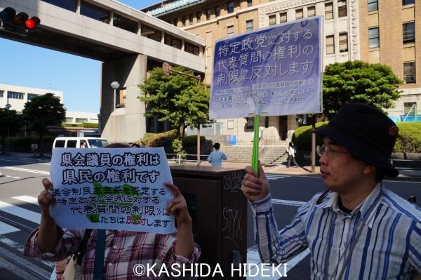 神奈川県庁前アピール1