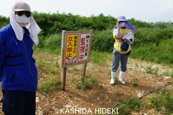 読谷村・補助飛行場の跡地