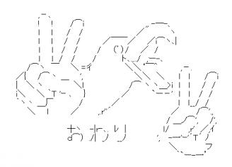 c43d2266512da683d804ceab99c12f64.png
