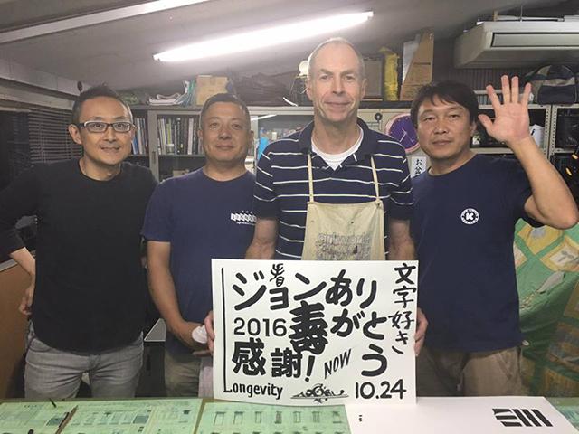 20161027_12.jpg