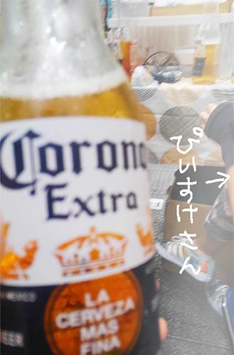 コロナビールs1287