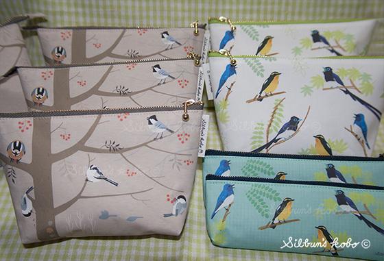 夏鳥冬鳥ポーチ560_2393