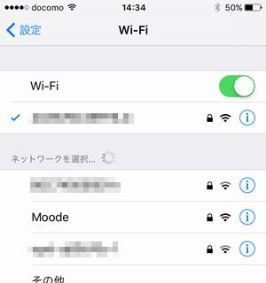 1_wifi_APmode01.png