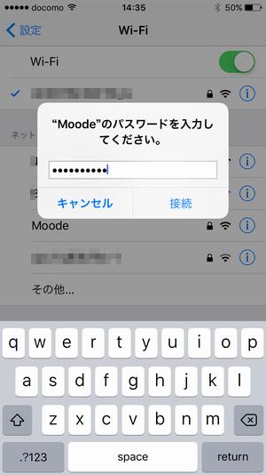 1_wifi_APmode02.png
