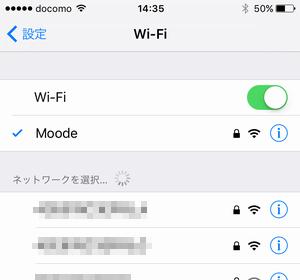 1_wifi_APmode04.png