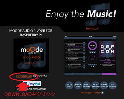 moodeaudioplayer_org01a.png