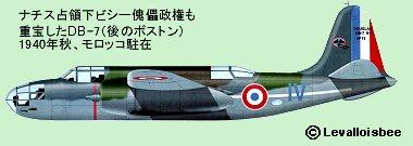 DB-7ビシー政府軍1940年秋モロッコdownsize