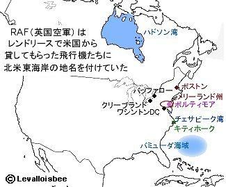 レンドリース北米の旅REV