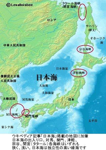 出入り口が狭く浅い日本海