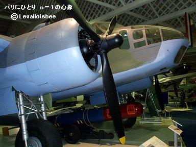 ボーファイターの前身ボーフォートRAF博物館のツインワスプ装備のII型downsize