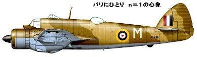 砂漠塗装のBeaufighter Mk1C初期型downsize