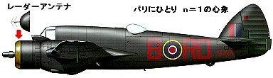 初の本格的レーダー夜戦Beaufighter iF downsize