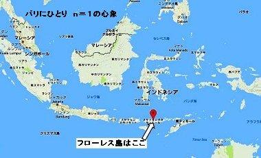 フローレス島はここ