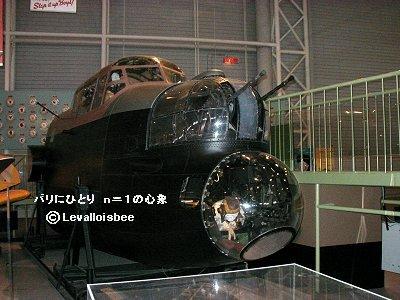 ランカスターの首実検?Canadian Aviation Museumにてdownsize