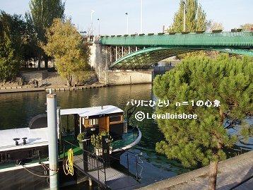 Jatte島から見るLevallois橋downsize