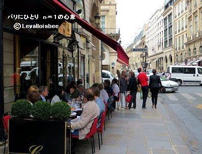 赤が粋なアクセントのカフェ(サントノレ)REVdownsize