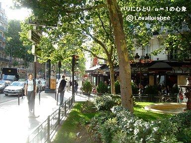 噴水が借景のサンジェルマンSt Germainのカフェその3 DSC02669downsize