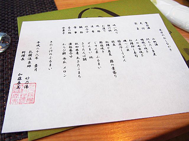 P8100124 (640x480)