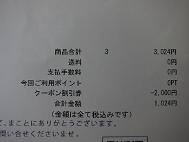 IMG_7089.jpg