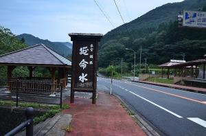 駅前の看板