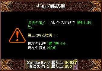 RedStone 16.05.25 結果