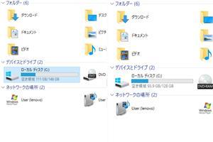 パーティションソフト4