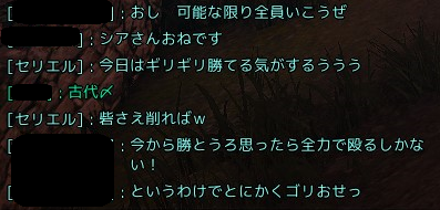 2016100824.png