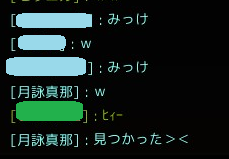 2016101216c.png