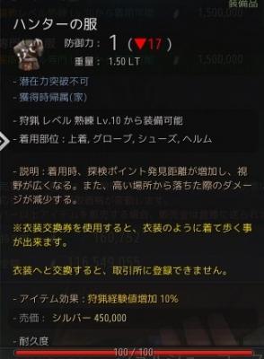 201611022.jpg