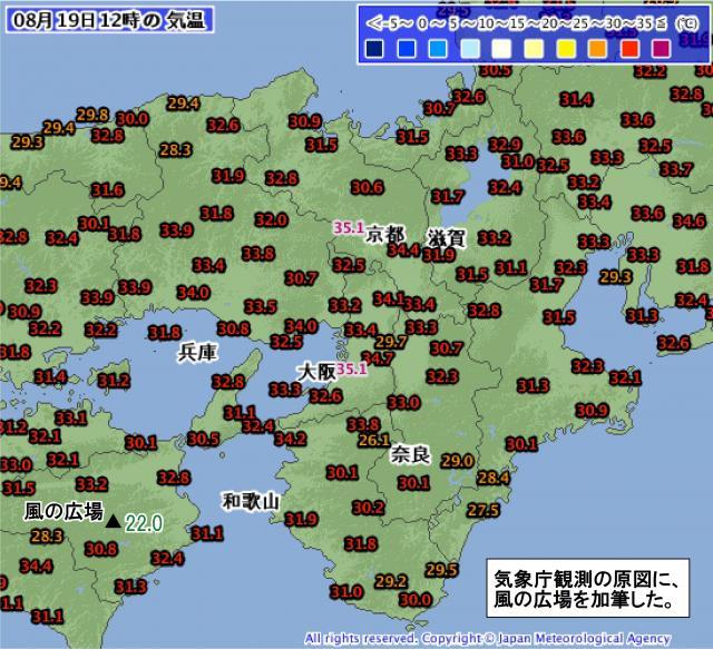 2016年8月19日12時の気温分布