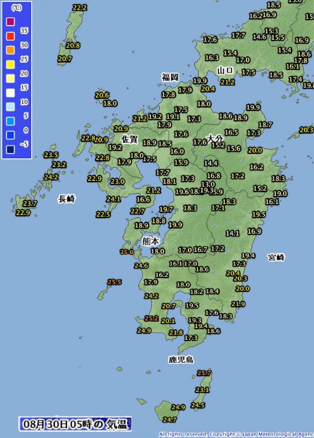 九州と思えない夏の低温